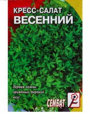 """Семена Кресс-салат """"Весенний"""""""