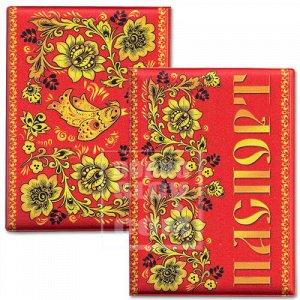 """Обложка для паспорта """"Красные с цветочками"""""""