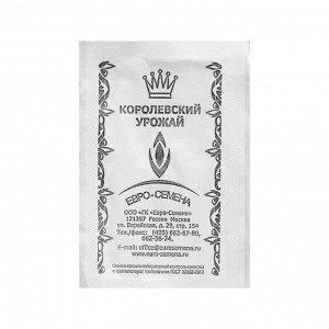 "Семена Капуста ""Сноуболл 123"" цветная, среднеранняя, б/п, 0,3 гр."