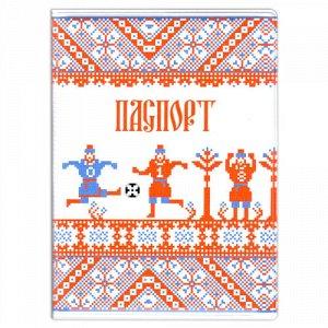 """Обложка для паспорта """"Футбол"""""""