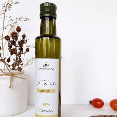 Натуральный продукт из крымских ягод и фруктов. БЕЗ химии 👌 — 100% Растительное Масло — Растительные масла
