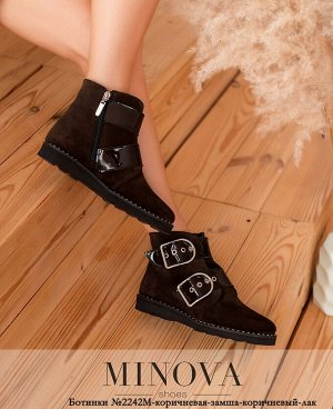 Ботинки №2242М-коричневая-замша-коричневый-лак