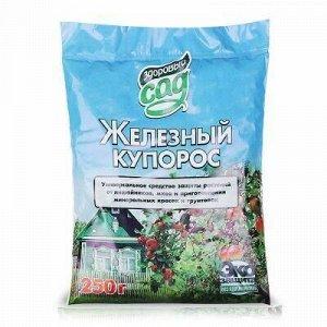 """Средство для растений """"Железный купорос"""" 250гр, """"Здоровый са"""