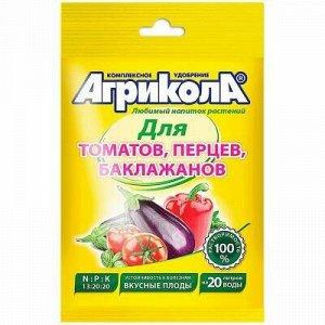 Агрикола, универсальное комплексное удобрение для томатов, п