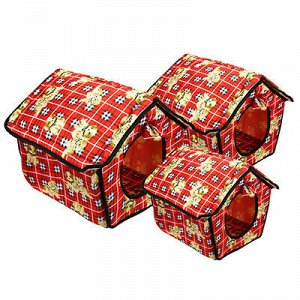 Домик для кошек и собак набор 3шт: 42,5х40х37см, 37х25х31см.