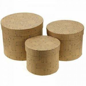 Коробка подарочная, набор 3 штуки: д14х11см; д16,5х13см; д19