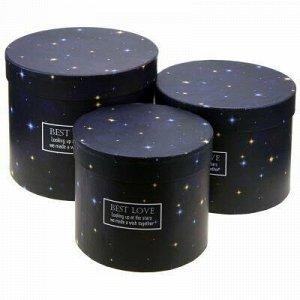 Коробка подарочная, набор 3 штуки: д16,2х13,3см; д18,7х14,3с