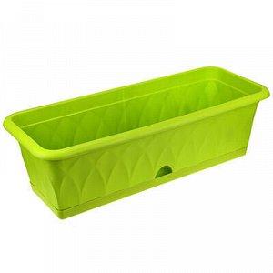 """Ящик для цветов балконный пластмассовый """"Сиена"""" 57х22см, с п"""
