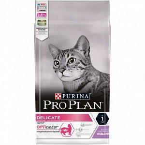 Pro Plan Delicate Optidigest сухой корм для кошек с чувствительным пищеварением Индейка 1,5кг