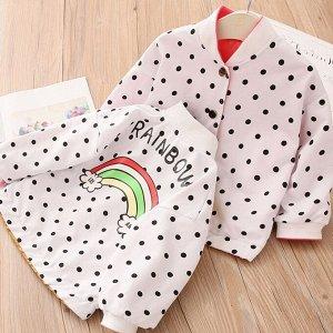 Двусторонняя куртка BabyKids Element 9665