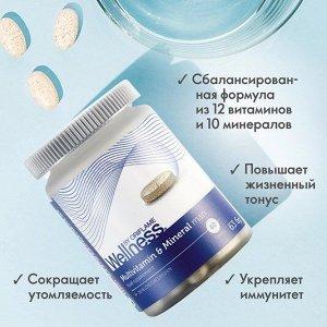 Комплекс «Мультивитамины и минералы» для мужчин