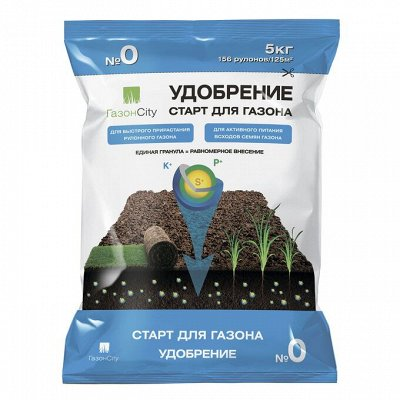 Комплексные минеральные удобрения для газона