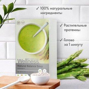 Суп Natural Balance – Спаржа