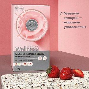 Сухая смесь для коктейля Natural Balance – клубничный вкус