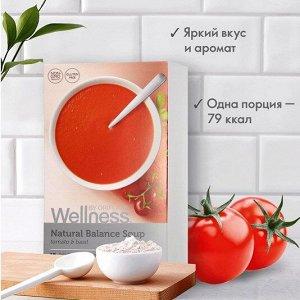 Суп Natural Balance – Томат и Базилик