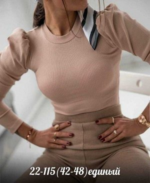 Кофта женская. Ткань лапша. Размеры единый 42-48.