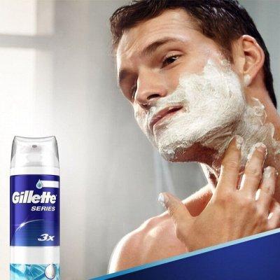 Для любимых мужчин-Gillette, Арко, Nivea. Пены, гели, станки — GILLETTE Гели для бритья — Защита и питание