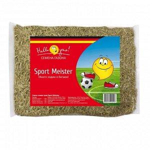Семена газонной травы SPORT MEISTER GRAS (0,3 кг)