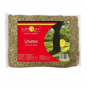 Семена газонной травы SCHATTEN GRAS (0,3 кг)