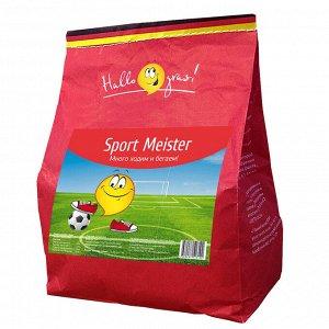 Семена газонной травы SPORT MEISTER GRAS (1 кг)