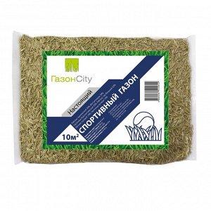 Семена газона Настоящий СПОРТИВНЫЙ (0,3 кг)