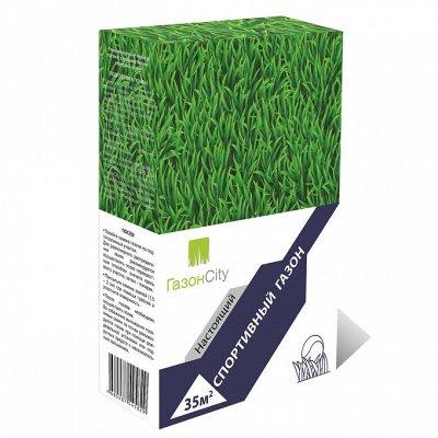 Семена Алтая. — Семена газона — Семена газонных трав