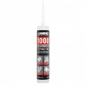 Герметик акриловый 1000 (белый)