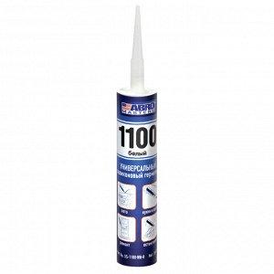Герметик силиконовый 1100 ABRO MASTERS (белый)