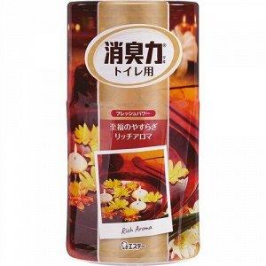 "Жидкий ароматизатор для туалета ""SHOSHURIKI"" (Аромат блаженства) 400 мл"