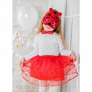 Карнавальный костюм «Божья коровка», маска, бабочка