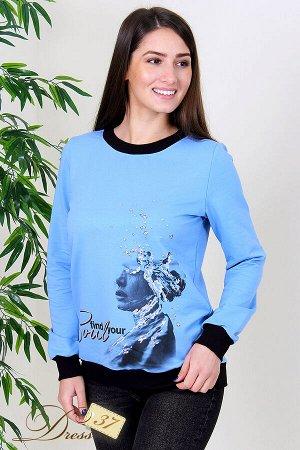 Толстовка «Рилона» голубая