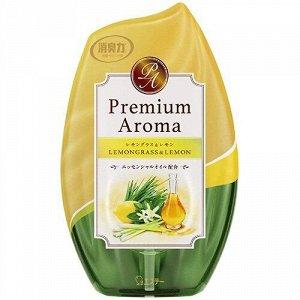 """Жидкий освежитель воздуха для комнаты """"SHOSHU-RIKI"""" (освежающий лемонграсс и сочный лимон) 400 мл"""