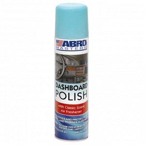 Полироль панели ароматизированная ABRO MASTERS (Классический аромат)