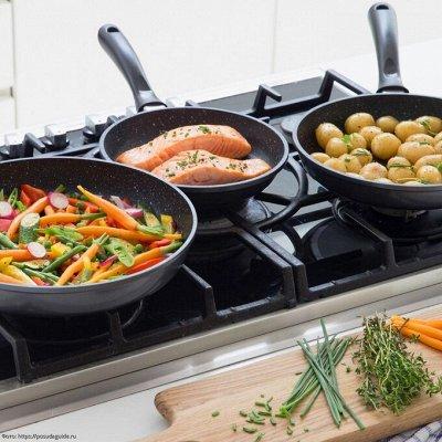 Лучшие сковородки-гриль для вашего идеального ужина! — Супер-бюджетная линия посуды — Посуда