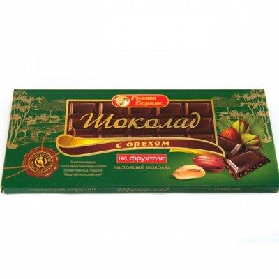 ✅Ореховые пасты / Натуральные продукты для активных людей — Сладости без сахара — Диетические кондитерские изделия