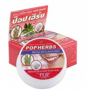 POP Herbs Bamboo charcoal & Salt Toothpaste КОНЦЕНТРИРОВАННАЯ ЗУБНАЯ ПАСТА В КРУГЛОЙ ПЛАСТИКОВОЙ БАНОЧКЕ