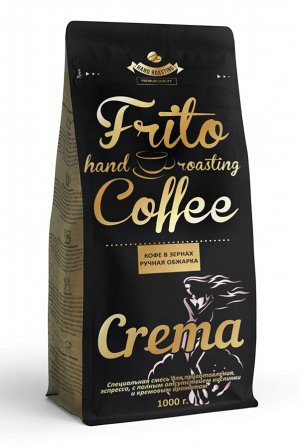 Frito Coffee CREMA 1кг