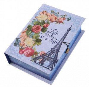 """Подарочная коробка в виде книги """"Апрельский Париж"""""""