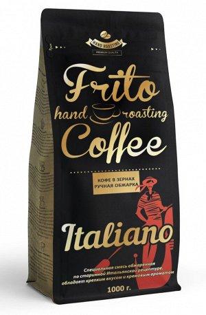 Frito Coffee ИТАЛЬЯНО 1 кг