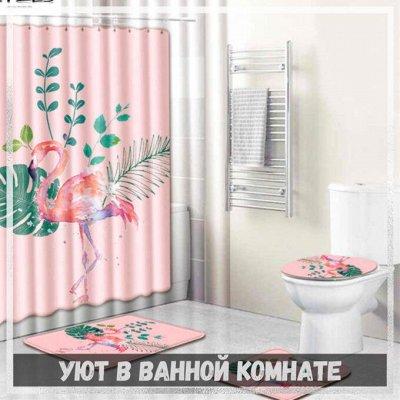 ✌ ОптоFFкa*Товары для дома*Все самое нужное* — Аксессуары для санузла — Ванная