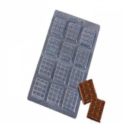 Съедобная печать для выпечки  — Формы для шоколада, карамели — Все для выпечки