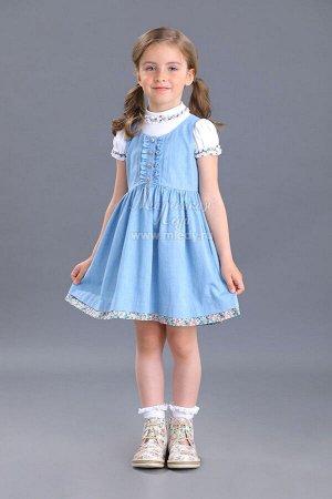 Платье голубой меланж