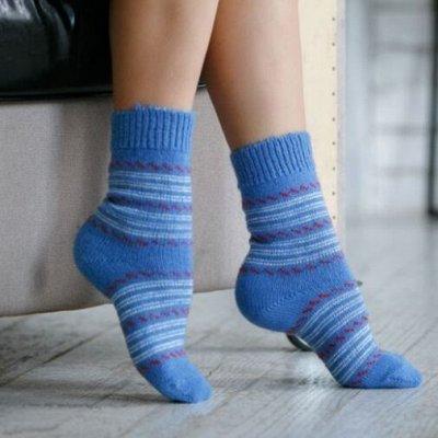 Обувь в наличии. Новинки со скидками! — Колготки и носки. Цены от 59 р в наличии! — Колготки