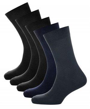 Носки мужские узор Classic * Набор из 5 пар