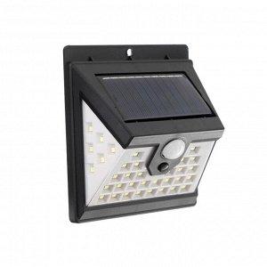Светильник уличный с датчиком движения, солнечная батарея, 180 градусов, 7 Вт, 40 LED, 6500К