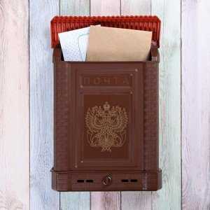 Ящик почтовый, пластиковый, «Премиум», с щеколдой, с накладкой, коричневый