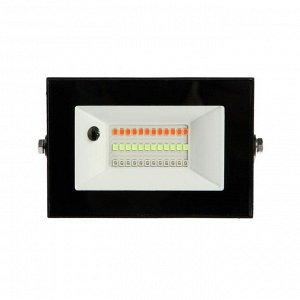 Прожектор светодиодный 30W, с пультом, 36SMD2835, IP65, 220 В, RGBW