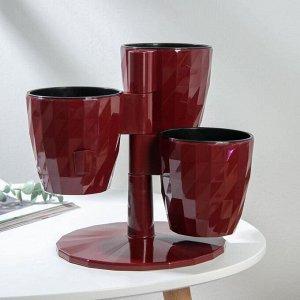 Кашпо многоярусное Ruby «Каскад», 3 шт, 1 л, цвет бордовый