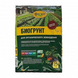 Грунт для рассады и органического земледелия Фаско с биогумусом 25л
