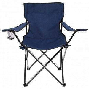 Кресло туристическое, складное 42 х 80 х 42 см, цвет синий